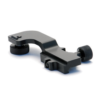 U.S. Night Vision Small Arms Weapons Mount