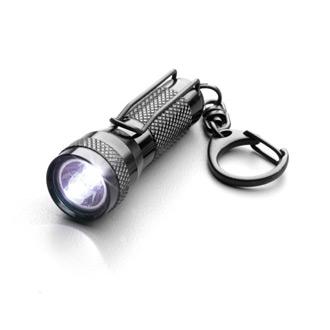 Streamlight Key Mate Flashlight