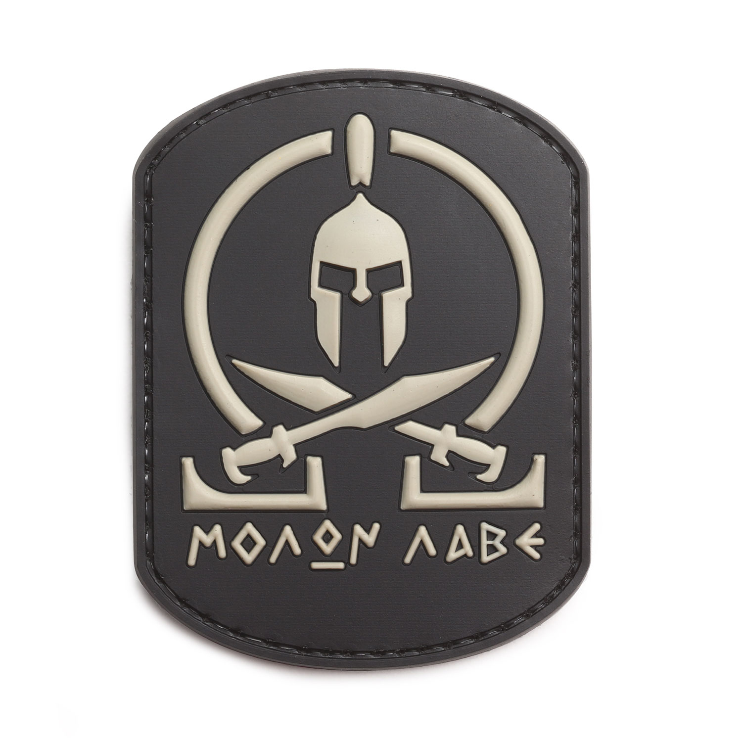 "5ive Star Gear ""Molon Labe"" Morale Patch"